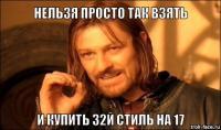 post-13-0-78437200-1420540666_thumb.jpg