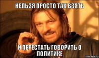 post-13-0-50978500-1432647622_thumb.jpg