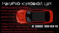 post-6705-0-85257800-1431290024_thumb.jp