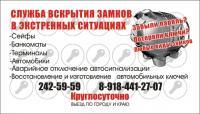 post-0-0-04146300-1373288726_thumb.jpg