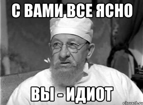 lastiks_20882519_orig_.jpeg