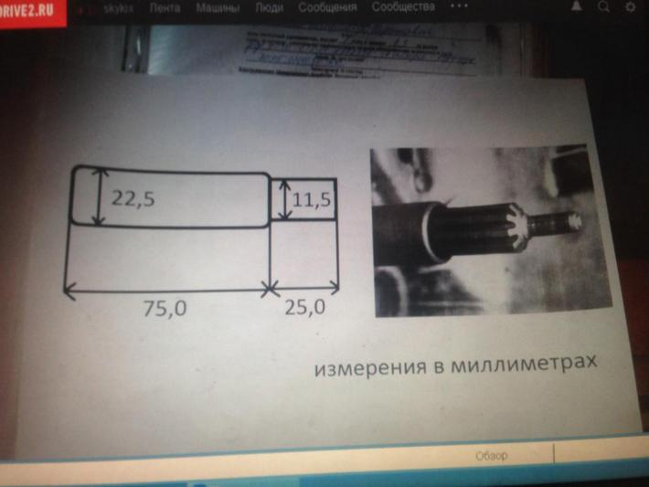 IMG_2758.thumb.jpg.da47a952bca5555dd1f10
