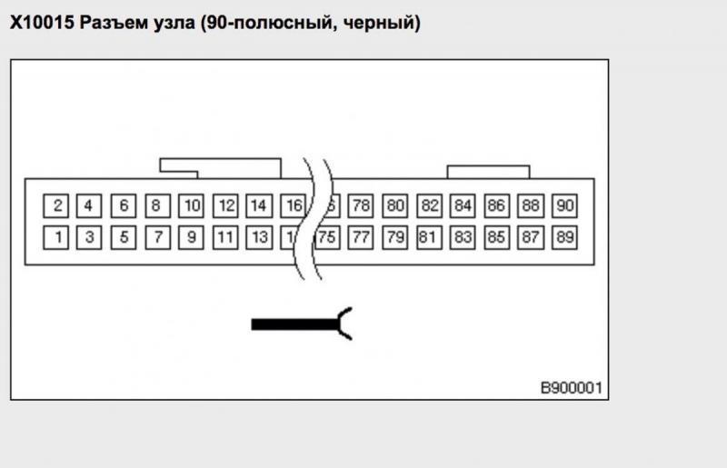 IMG_2803.thumb.jpg.01a8d278227156e5f2b3b