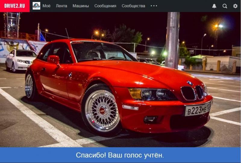 Z3.thumb.jpg.c1fdb769f65c00d384875699f02