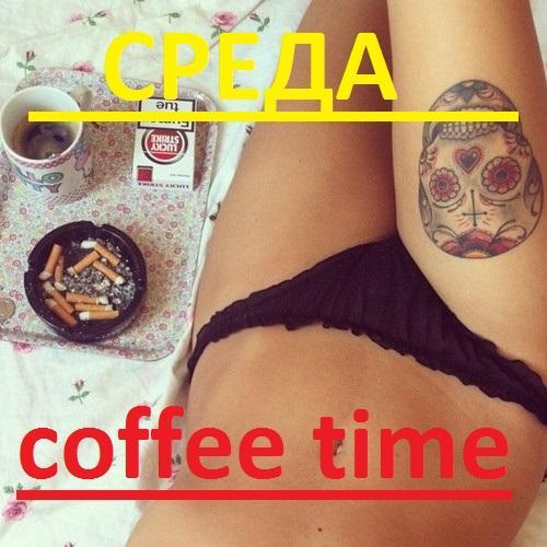 cigarette-coffee-girl-morning-Favim.com-866377.jpg