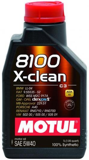 8100_X-clean_5W40_1L_HD_(1).jpg