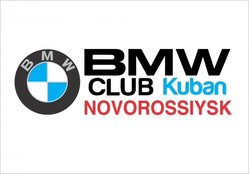sticker_novorossiysk_v3-.jpg