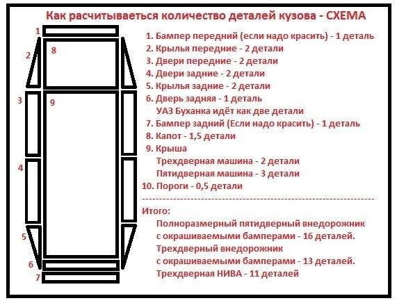 3b46402s-960.jpg