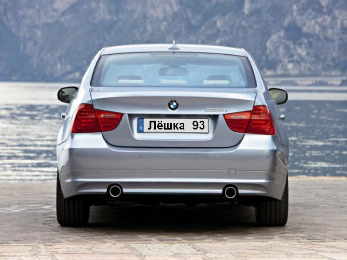 BMW_3 Series.jpg