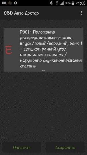 B-pz_QlCwyg.jpg