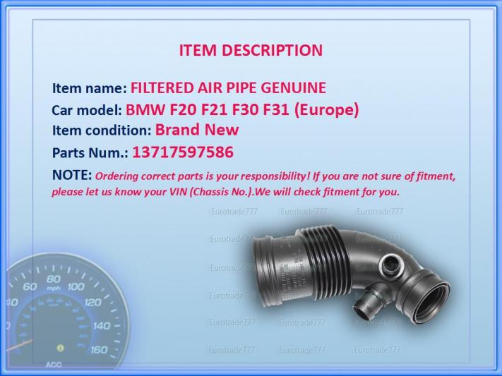 Filtered air pipe_F.jpg
