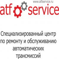 ATF SERVICE