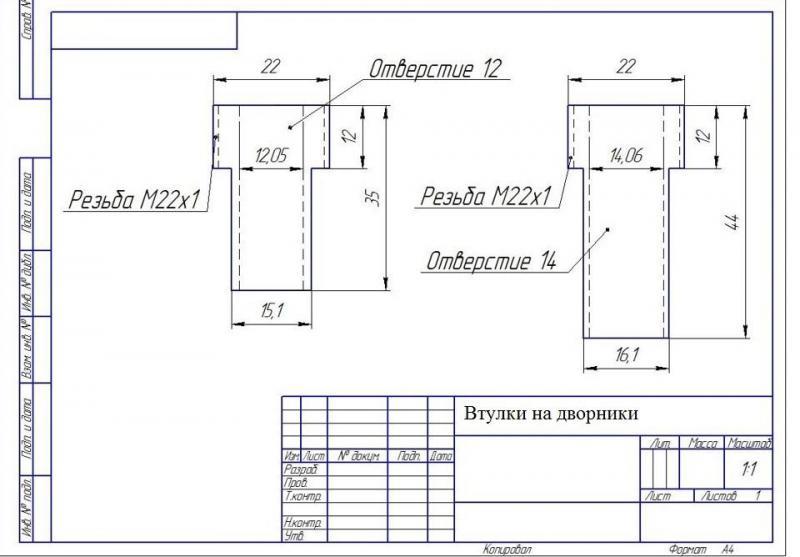 5ab3dfc7dcb23_.thumb.jpg.ff50aad4936eceaca95837087e6cc475.jpg