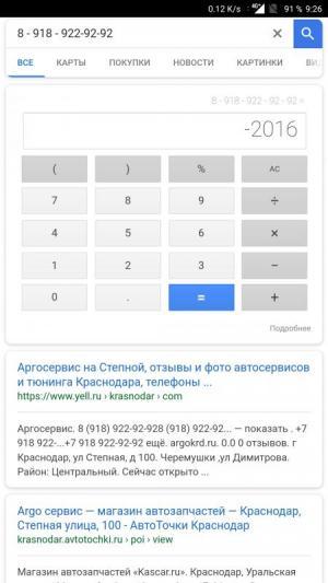 Screenshot_20180316-092620.jpg