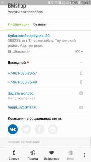 Screenshot_20180603-120552[1].png