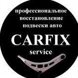 Carfix Serice