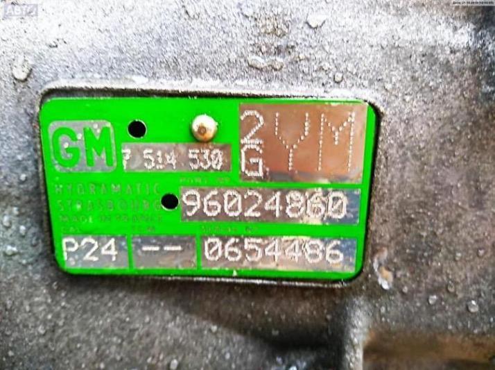 84C45DE7-6AF1-49C3-9C4B-CFD4EDF3A363.jpeg