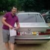 Дмитрий а161км123